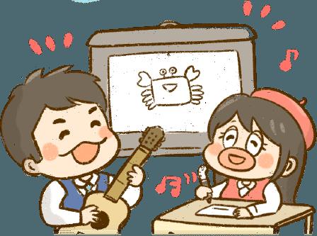 ウタトエスタジオ/歌と絵のライブ